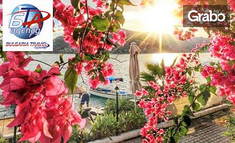 През Октомври в Мармарис! 4 нощувки със закуски и вечери в хотел Blue Palace****, плюс транспорт