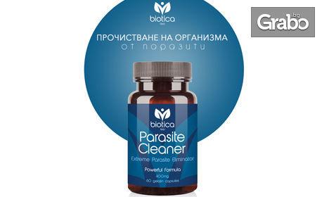 Натурална хранителна добавка Parasite Cleaner - за изчистване на организма от паразити