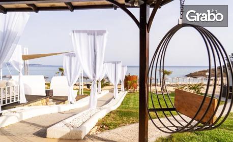 Почивка на изумрудения остров Тасос! 3 нощувки със закуски и вечери в Хотел Blue Dream Palace****, плюс транспорт и посещение на Кавала