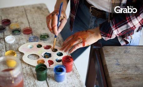 3 часа рисуване върху платно с напътствия от художник, плюс чаша вино или кафе