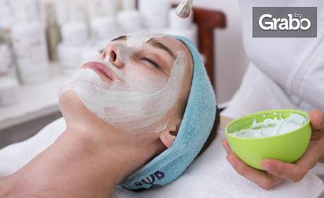 Почистваща, подмладяваща и детоксикираща терапия за лице