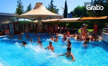 Цяло лято в Слънчев бряг! Нощувка на база All Inclusive Light, плюс безплатно настаняване на деца до 12г, басейн и паркинг