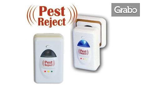 Ултразвуков уред против гризачи и насекоми Pest Reject - модел 2016