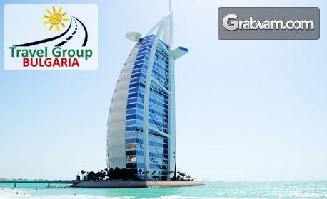 Екскурзия до Дубай през Май! 7 нощувки със закуски и вечери, плюс самолетен транспорт