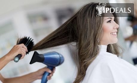 За възстановена и здрава коса! Кератинова терапия и оформяне със сешоар, с възможост за трайно изправяне