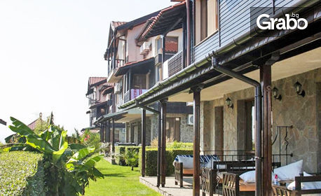 Изпратете лятото в Созопол! 2 нощувки в къща за до 8 човека