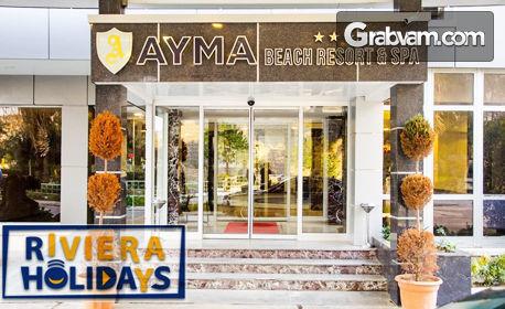 През Септември на първа линия в Кушадасъ! 5 нощувки със закуски и вечери в Хотел Ayma Beach Resort SPA****