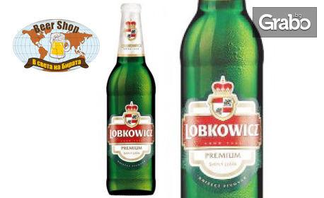 Пакет от 6 броя чешки бири Lobkowicz - Premium Lezak светло и Premium тъмно