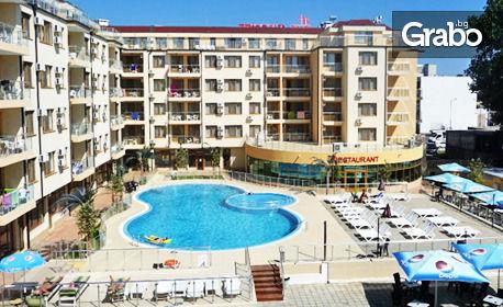 През цялото лято в Слънчев бряг! Нощувка на база All Inclusive, плюс басейн, паркинг и шатъл до плажа