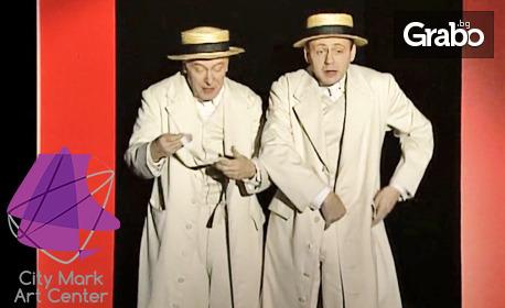 """Прожекция на ранните спектакли на Теди Москов """"Дом номер 13"""" на 24 Септември"""