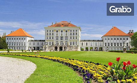 До Залцбург, Мюнхен, музеите на BMW и Swarovski и дворците Нимфенбург, Нойшванщайн! 5 нощувки, закуски и транспорт