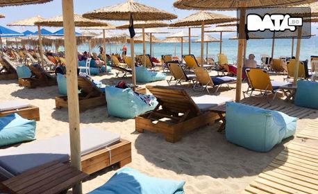 През Юни в Офринио, Гърция! Нощувка за двама Apartments - на 30м от плажа
