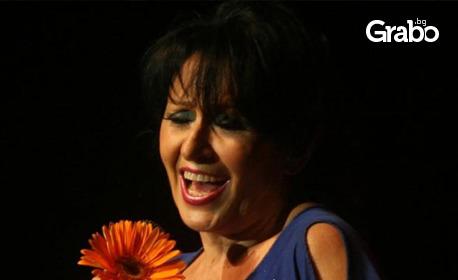 Концерт-спектакълът на Йорданка Христова с участието на Разградска филхармония - на 1 Октомври