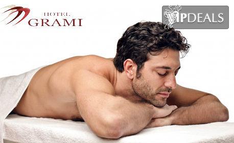 Класически масаж на гръб, плюс релаксираща маска със загряващ и успокояващ ефект