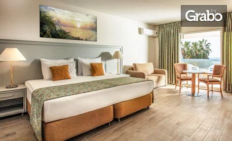 Ранни записвания за почивка в Кушадасъ! 5 нощувки на база All Inclusive в Хотел Grand Blue Sky****