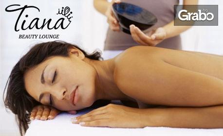 Антицелулитен или класически масаж, с възможност за ароматерапия и пилинг