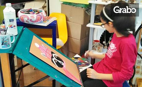 1 или 4 арт занимания с рисуване за деца