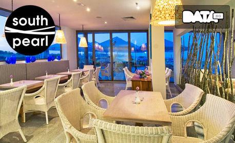 През Юни и Юли край Созопол! 3, 5 или 7 нощувки със закуски за двама, плюс басейн - на 50м от плажа