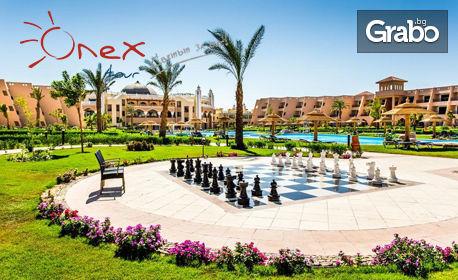 Екскурзия до Египет през Май! 7 нощувки на база All Inclusive в хотел