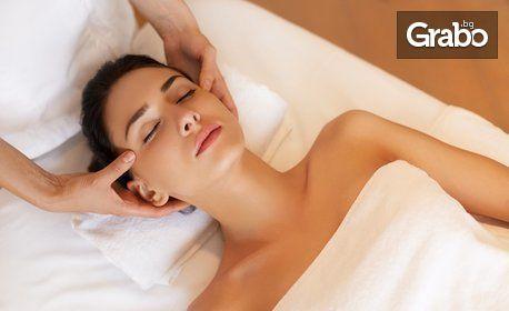 Масаж на лице, шия и деколте, плюс маска - без или със нанасяне на серум с колаген или хиалурон