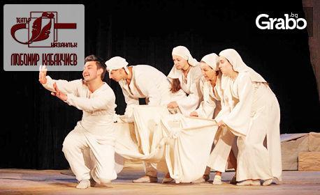 """Спектакъл за малки и големи - """"Самодива"""" по Ран Босилек на 22 Февруари"""