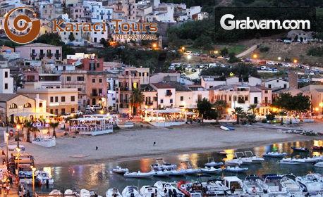 Last Minute екскурзия до Южна Италия! 7 нощувки със закуски и вечери в Пулия, плюс самолетен билет