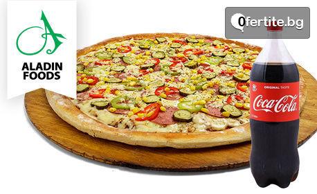 Фамилна пица по избор, плюс 1.5л Coca-Cola за вкъщи