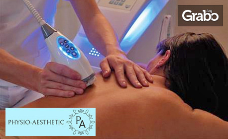 Рефлекторен депресомасаж на цяло тяло, с ефективността на 7 ръчни масажа