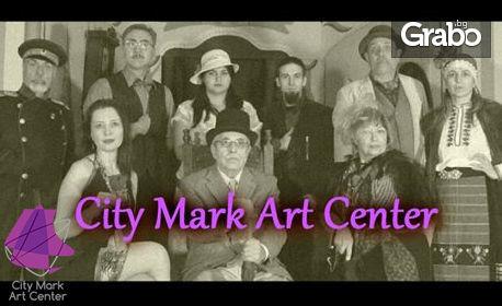 """Спектакълът """"Двубой"""" на 22 Май в Сити Марк Арт Център"""