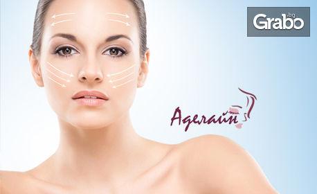 Подхранваща терапия за лице с хидроколаген, витамини и ултразвук