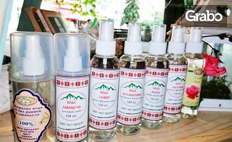 Флорална вода, масажно масло или репеленти и соли за вана