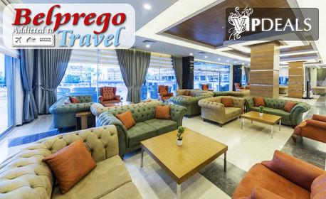 Луксозна почивка в Алания през 2020г! 7 нощувки на база Ultra All Inclusive в Хотел Lonicera Resort*****