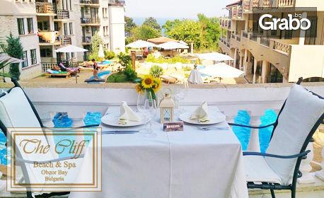 Почивка през Май или Юни в Обзор! Нощувка със закуска и вечеря, плюс басейн, сауна и парна баня