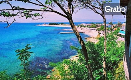 В Гърция през Май! 3, 4 или 5 нощувки със закуски и вечери за до четирима - във Фанари