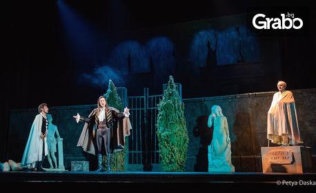 """Операта на Моцарт в две действия """"Дон Жуан"""" на 17 Февруари"""