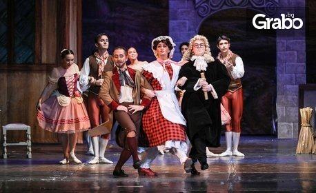 """Балетната постановка """"Зле опазеното момиче"""" на 23 Юли"""