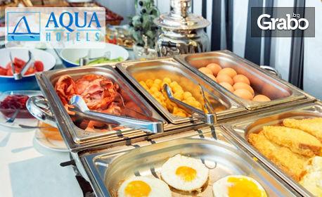 Уикенд в Бургас! Нощувка със закуска, плюс басейн, сауна и джакузи