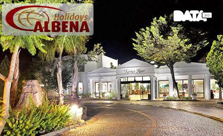 Луксозна морска почика край Бодрум! 7 нощувки на база All Inclusive в хотел Kadikale Resort & SPA*****