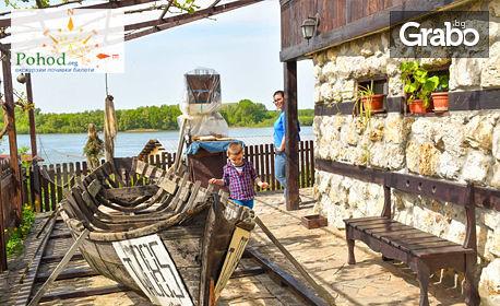 Екскурзия до Русе и Тутракан за Празника на рибаря! Нощувка със закуска и вечеря, плюс транспорт