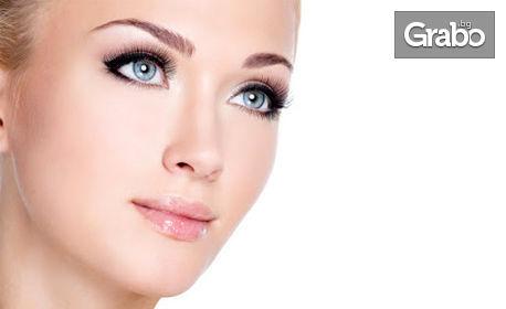 Почистване на лице - мануално, с ултразвукова шпатула или в комбинация с алгинатна маска