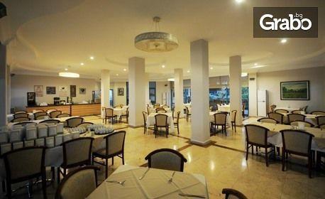 През Октомври в Мармарис! 7 нощувки на база All Inclusive в Хотел Tropical Beach**** - на брега на морето