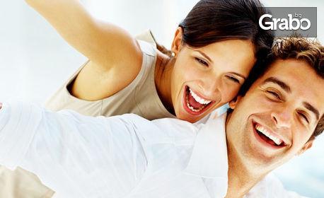 Преглед и почистване на зъбен камък с ултразвук, плюс полиране на зъбите и план за лечение