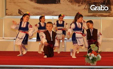 Месечна карта за 8 посещения на народни танци за деца от 3 до 6г