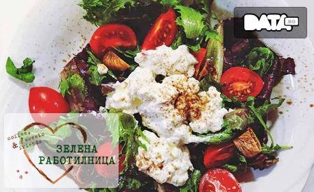 """Кулинарен курс """"Италианска кухня"""" на 26 Септември"""