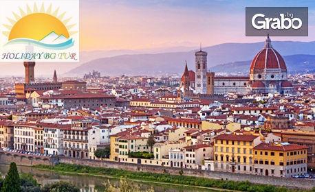 До Лидо ди Йезоло, Верона, Сан Марино, Римини, Флоренция и Рим! 6