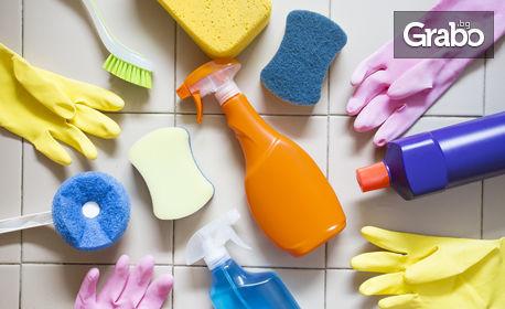 Професионално почистване на дом или офис до 200кв.м, плюс пране на 3 седящи места мека мебел