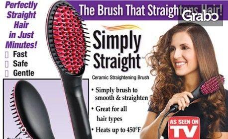 Електрическа четка за изправяне на коса с керамично покритие и 3D зъбци