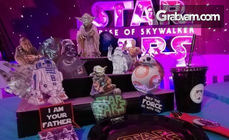 Star Wars рожден ден! 2 часа забавление за до 7 деца - с меню, атракциони и украса