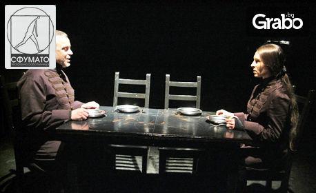 """Агент Попов от """"Под прикритие"""" в постановката """"Мъртвешки танц"""" - на 14 Ноември"""