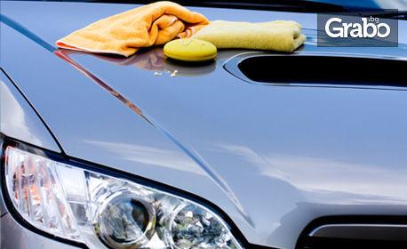 Комплексно почистване на лек автомобил, плюс чаша кафе